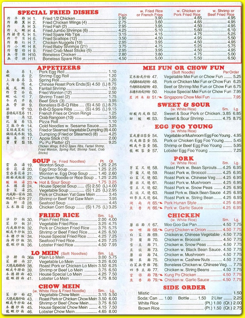 Our Menu China King Chinese Restaurant Menu Locations Hours