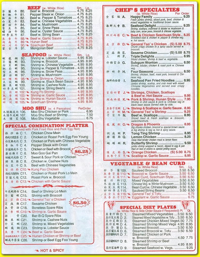 chinese take out menu pdf